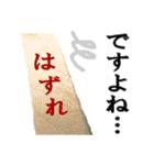 【実写】アイスバー(個別スタンプ:38)