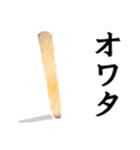 【実写】アイスバー(個別スタンプ:40)