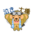 「大橋」さん専用スタンプ(個別スタンプ:28)