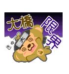 「大橋」さん専用スタンプ(個別スタンプ:32)