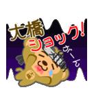 「大橋」さん専用スタンプ(個別スタンプ:38)