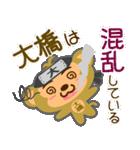 「大橋」さん専用スタンプ(個別スタンプ:40)