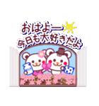 大好きな彼へメッセージ2☆チョコくまLOVE(個別スタンプ:01)