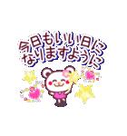 大好きな彼へメッセージ2☆チョコくまLOVE(個別スタンプ:02)