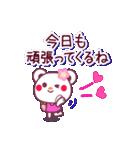 大好きな彼へメッセージ2☆チョコくまLOVE(個別スタンプ:03)