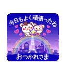 大好きな彼へメッセージ2☆チョコくまLOVE(個別スタンプ:04)
