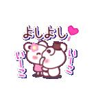 大好きな彼へメッセージ2☆チョコくまLOVE(個別スタンプ:05)