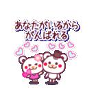 大好きな彼へメッセージ2☆チョコくまLOVE(個別スタンプ:06)