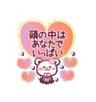 大好きな彼へメッセージ2☆チョコくまLOVE(個別スタンプ:07)
