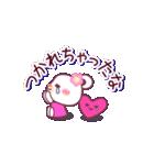 大好きな彼へメッセージ2☆チョコくまLOVE(個別スタンプ:08)