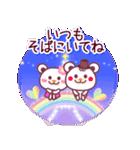 大好きな彼へメッセージ2☆チョコくまLOVE(個別スタンプ:09)