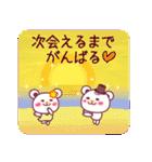 大好きな彼へメッセージ2☆チョコくまLOVE(個別スタンプ:11)