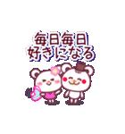 大好きな彼へメッセージ2☆チョコくまLOVE(個別スタンプ:15)