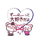大好きな彼へメッセージ2☆チョコくまLOVE(個別スタンプ:16)