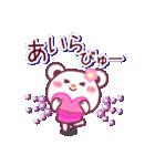 大好きな彼へメッセージ2☆チョコくまLOVE(個別スタンプ:20)