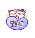 大好きな彼へメッセージ2☆チョコくまLOVE(個別スタンプ:22)