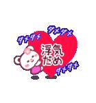 大好きな彼へメッセージ2☆チョコくまLOVE(個別スタンプ:24)