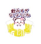 大好きな彼へメッセージ2☆チョコくまLOVE(個別スタンプ:27)
