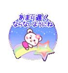 大好きな彼へメッセージ2☆チョコくまLOVE(個別スタンプ:28)