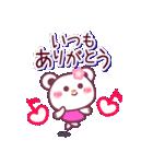 大好きな彼へメッセージ2☆チョコくまLOVE(個別スタンプ:30)