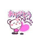 大好きな彼へメッセージ2☆チョコくまLOVE(個別スタンプ:32)