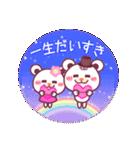 大好きな彼へメッセージ2☆チョコくまLOVE(個別スタンプ:36)