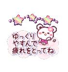 大好きな彼へメッセージ2☆チョコくまLOVE(個別スタンプ:38)