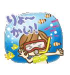 【夏だ♥海だ!】毎日つかえるゆるカジ女子(個別スタンプ:3)
