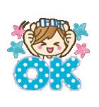 【夏だ♥海だ!】毎日つかえるゆるカジ女子(個別スタンプ:4)