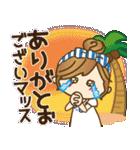 【夏だ♥海だ!】毎日つかえるゆるカジ女子(個別スタンプ:6)