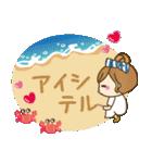 【夏だ♥海だ!】毎日つかえるゆるカジ女子(個別スタンプ:15)