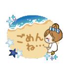 【夏だ♥海だ!】毎日つかえるゆるカジ女子(個別スタンプ:16)