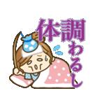 【夏だ♥海だ!】毎日つかえるゆるカジ女子(個別スタンプ:25)