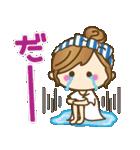 【夏だ♥海だ!】毎日つかえるゆるカジ女子(個別スタンプ:32)