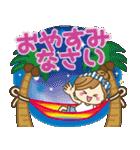 【夏だ♥海だ!】毎日つかえるゆるカジ女子(個別スタンプ:38)