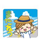 【夏だ♥海だ!】毎日つかえるゆるカジ女子(個別スタンプ:40)