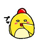 小生意気ひよこ(個別スタンプ:01)