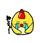 小生意気ひよこ(個別スタンプ:08)