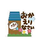 しろくまの雑貨屋風スタンプ(個別スタンプ:19)