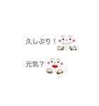 動く!手話付き顔文字(vol.6)(個別スタンプ:05)