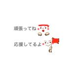 動く!手話付き顔文字(vol.6)(個別スタンプ:07)