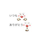 動く!手話付き顔文字(vol.6)(個別スタンプ:08)