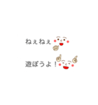動く!手話付き顔文字(vol.6)(個別スタンプ:13)