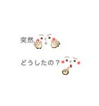 動く!手話付き顔文字(vol.6)(個別スタンプ:14)