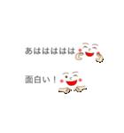 動く!手話付き顔文字(vol.6)(個別スタンプ:15)
