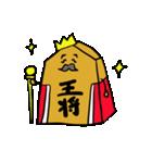 バイリンガルな将棋たち 日本語英語(個別スタンプ:1)
