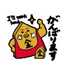 バイリンガルな将棋たち 日本語英語(個別スタンプ:3)