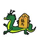 バイリンガルな将棋たち 日本語英語(個別スタンプ:6)