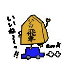 バイリンガルな将棋たち 日本語英語(個別スタンプ:7)