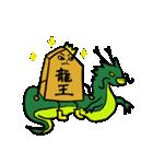 バイリンガルな将棋たち 日本語英語(個別スタンプ:12)